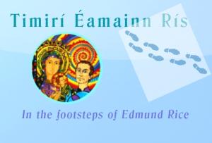 new timiri logo